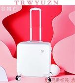登機箱.小清新登機箱女18寸拉桿箱萬向輪韓版20寸小型行李箱學生密碼箱LX 芊墨