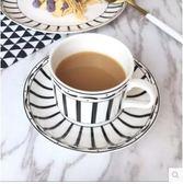 骨瓷黑白條紋咖啡杯一杯一碟SMY614【123休閒館】