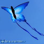 風箏 濰坊風箏 蝴蝶風箏 藍蝴蝶風箏  設計新穎漂亮 容易飛  MKS小宅女