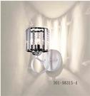 【燈王的店】北歐風 壁燈1燈 樓梯燈 床頭燈 301-98315-4
