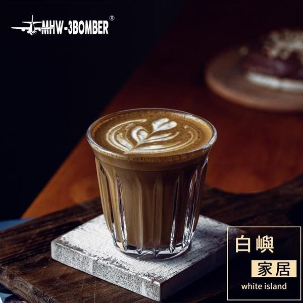 咖啡玻璃杯澳白杯拿鐵杯簡約復古咖啡杯【白嶼家居】