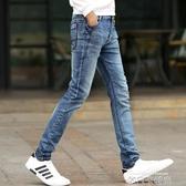 2020年夏季新款牛仔褲男士彈力修身小腳褲子復古韓版潮流休閒長褲 依凡卡時尚