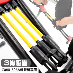 LATEX乳膠彈力條(1組3條)拉力繩彈力繩拉繩阻力器.拉力帶彈力帶拉力器.健身推薦哪裡買專賣店