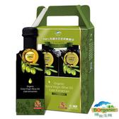 博能生機~有機100%冷萃初榨橄欖油500毫升/瓶(2入禮盒組)