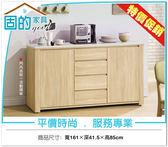 《固的家具GOOD》421-06-ADC 漢娜5.3尺石面收納櫃【雙北市含搬運組裝】