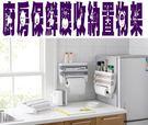 保鮮膜收納架 鋁箔 廚房 衛生紙 紙捲 ...