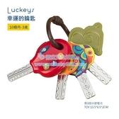 美國【B.Toys】幸運的鑰匙[衛立兒生活館]