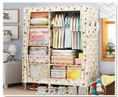 實木簡易租房衣櫃簡約現代經濟型組裝板式宿舍布衣櫃省空間小衣櫥 魔方igo