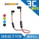 Jabees OBees 藍牙4.1立體...