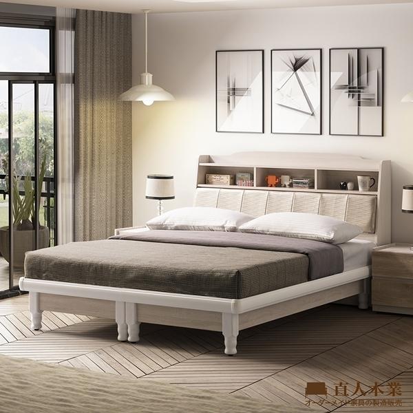 日本直人木業- COCO瑪朵白橡立式實木腳 3.5尺單人床組