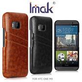 ☆愛思摩比☆IMAK HTC ONE M9 睿智系列後插卡保護殼 可插雙卡 皮面背殼