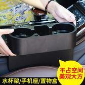車載座椅縫隙置物盒車用多功能水杯架垃圾盒收納盒汽車夾縫儲物盒 露露日記