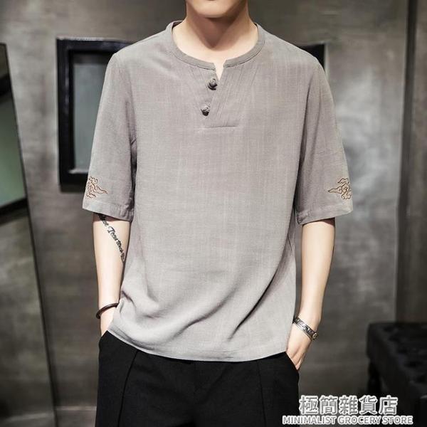 亞麻短袖t恤男夏季半袖中國風男裝復古風休閑寬松薄款唐裝五分袖 極簡雜貨