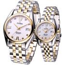 TITONI Airmaster Series 天行者時尚對錶 83909SY-063.23909SYRB-063