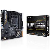 華碩 ASUS TUF B450M-PRO GAMING 主機板 (AMD AM4腳位)