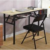 摺疊桌長方形培訓桌擺攤桌戶外學習書桌會議桌辦公桌長條桌IBM桌ATF 格蘭小舖
