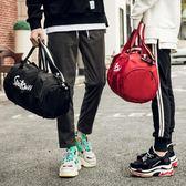 旅行包短途行李袋大容量輕便健身包訓練潮女 JA2422『時尚玩家』