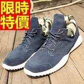 厚底休閒鞋-美觀紳士風休閒典型男鬆糕鞋3色59s24【巴黎精品】