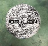 喬丹黑色線條學生中考比賽訓練專用排球   初見居家