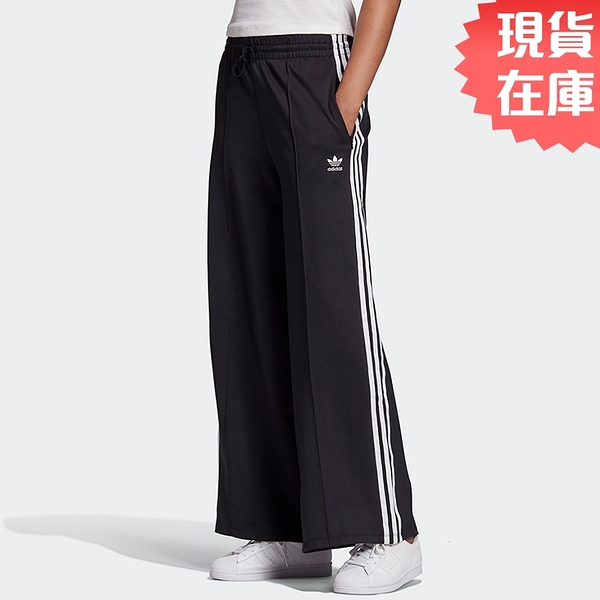 【現貨】ADIDAS PRIMEBLUE 女裝 長褲 休閒 寬版 拉鍊口袋 抽繩 黑【運動世界】GD2273