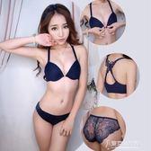 前扣文中文胸美胸衣黑色bra吊帶性感加厚缺一內衣美背款聚攏流行 東京衣秀