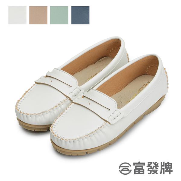 【富發牌】質感手縫莫卡辛休閒鞋-白/深藍/奶茶/綠 1DL120