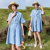 BabyShare時尚孕婦裝【CA6033】台灣現貨 丹寧風束腰襯衫裙 短袖 洋裝 連身裙 孕婦裝