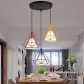 降價促銷兩天-吊燈 創意個性餐桌燈過道吧臺臥室現代簡約工業風餐吊燈具RM