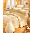 {{ 海中天休閒傢俱廣場 }}C31 床罩系列 F-050香榭玫瑰【五件式棉製床罩組】【5尺/6尺 均一價】