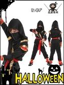 萬圣節cosplay服裝兒童忍者衣服化妝舞會神秘武士服幼兒COS忍者服 交換禮物