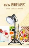 led攝影補光燈 室內攝影燈打光燈拍攝燈拍照燈套裝小型 『優尚良品』YJT
