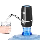上水器 桶裝水抽水器充電飲水機水泵家用電動純凈水桶壓水器自動上水器吸【【八折搶購】】