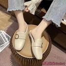 穆勒鞋 包頭半拖鞋女夏季新款外穿時尚一腳蹬包頭無后跟懶人穆勒鞋-Ballet朵朵