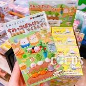 日本正版 Re-Ment 角落生物 角落公仔 田園生活 盒玩公仔擺飾 不挑款 限單盒販售 COCOS TU003