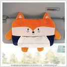 【愛車族購物網】動物造型-小狐狸遮陽板面...