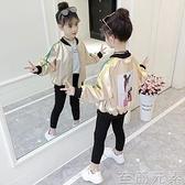 童裝女童外套新款秋裝小女孩洋氣時尚春秋棒球服兒童休閑上衣