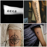 紋身貼防水男女持久韓國仿真花臂可愛刺青半永久紋身貼紙Mandyc