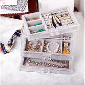 首飾盒透明壓克力耳環耳釘收納盒整理盒百寶箱髮卡耳夾小飾品盒子   小時光生活館
