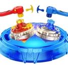 三寶超變戰陀新款男孩戰斗盤坨螺旋轉暴甲升級版合體陀螺玩具兒童 陽光好物