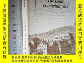 二手書博民逛書店德文原版罕見Die Leute von Seldwyla - Band IY7215 Gottfried Ke
