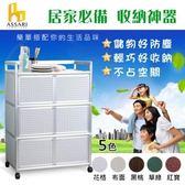 ASSARI-(草綠)輕量鋁合金2.5尺6門置物櫃(寬74*深51*高115cm