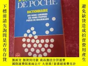 二手書博民逛書店法文原版罕見Larousse de poche: Précis de grammaire (French Edit