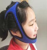成人兒童張口呼吸止鼾帶習慣性下巴脫臼阻鼾器防打呼嚕 全館免運