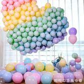 派對裝飾品-兒童氣球結婚趴體裝飾七夕場景布置馬卡龍卡通情人節生日派對飄空 糖糖日繫