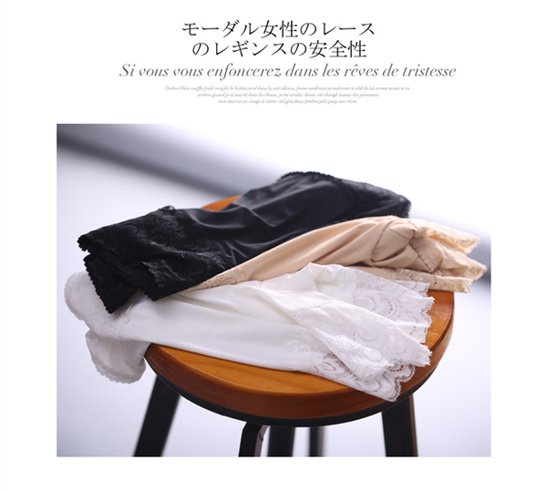 【麻子小鋪】出口日本心備中腰安全褲  冰絲透氣安全褲  彈力性感蕾絲邊安全內褲 黑白色安全褲