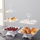 塑料水果盤家用客廳三層蛋糕架歐式干果盤下...