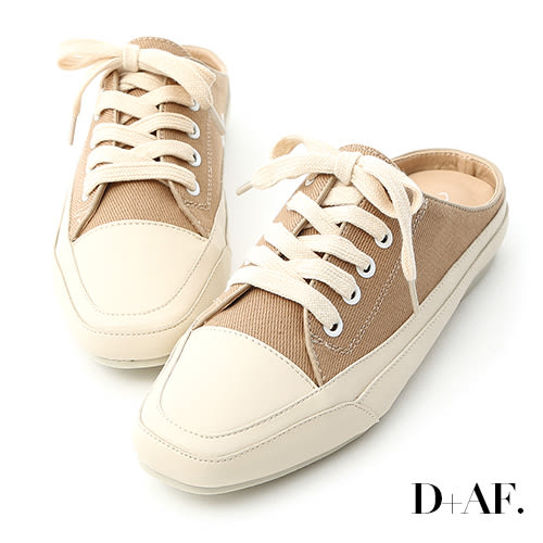 穆勒鞋 D+AF 隨性有型.小方頭帆布休閒穆勒鞋*杏