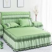 韓版少女公主蕾絲床裙單件床罩防滑床墊套花邊荷葉邊床罩1.8m1.5m【1995新品】
