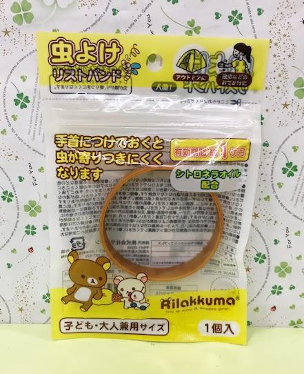 【震撼精品百貨】Rilakkuma San-X 拉拉熊懶懶熊~防蚊手環-咖#14702