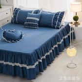 棉質床裙式床罩單件保護防塵防滑床套床單1.5米1.8m秋冬季天1薄款 KV4620 【歐爸生活館】